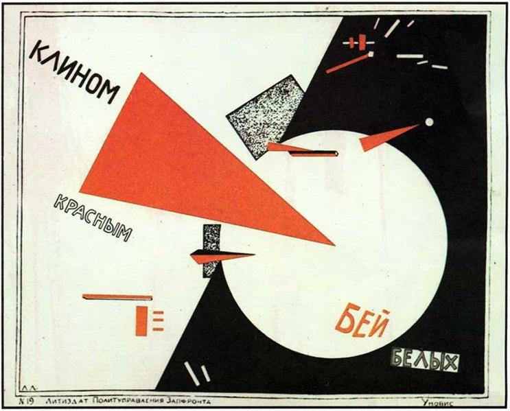 File:Klinom Krasnim by El Lisitskiy (1920).jpg