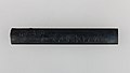 Knife Handle (Kozuka) MET 36.120.243 002AA2015.jpg