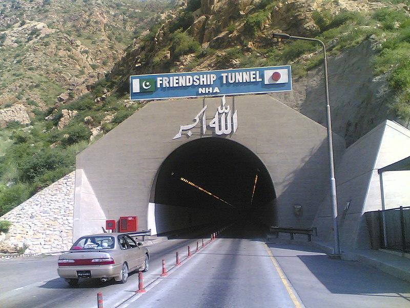 File:Kohat tunnel - panoramio.jpg