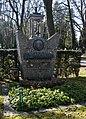 Kommunalfriedhof Salzburg Grabmal Nico Dostal 01.jpg
