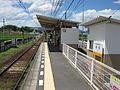 Kotoden-Kotohira-line-Kurikuma-station-platform-20100804.jpg