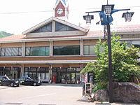 Koumi station.JPG
