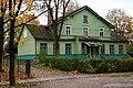 Krievu kopiena - panoramio.jpg