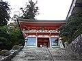 Kumano Kodo pilgrimage route Kumano Nachi Taisha World heritage 熊野古道 熊野那智大社01.JPG