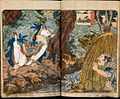 Kunisada, The Floral Road to the Capital (Hana no miyakoji), vol. 2 of 3, c. 1820s–1840s.jpg