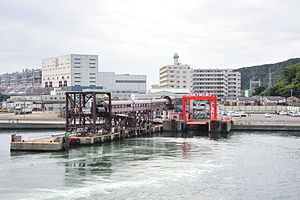Kurihama, Yokosuka - Image: Kurihama port yokosuka japan