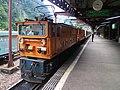 Kurobe Gorge Railway Keyakidaira Station platform.jpg
