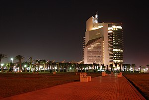 Ahmadi Governorate - The headquarters of Kuwait National Petroleum Company (KPC) on the Arabian Gulf Street.