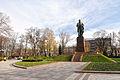 Kyiv Taras Shevchenko Park.JPG