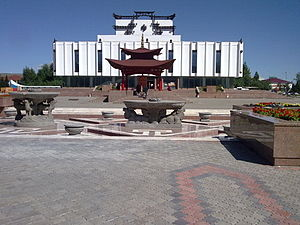 Kyzyl - Image: Kyz Theatre and PR WH