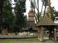Lachowice, zespół kościoła p.w. św. Piotra i Pawła - cmentarz