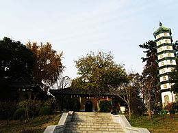 Lamasery and Nuona Tower in Xuanwu Lake 2012-11.JPG