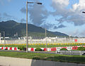 Landscape near Hong Kong International Airport, 2013.JPG