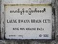 Laung Bwann Brauk-Mrauk U-02-Schild-gje.jpg