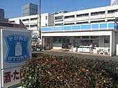 ポートストア品川店