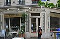 Lebanon patisserie, Paris 23 May 2014.jpg