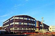 Leg Building Iqaluit 2000-08-27