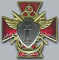 Legal services honor badge.jpg