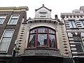 Leiden (23271088523).jpg