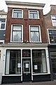 Leiden - Hogewoerd 75.JPG