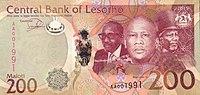 Lesotho 200 maloti averse 2015.jpg