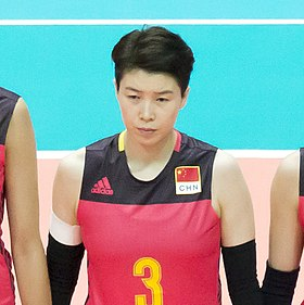 Li Jing (volleyball) China team for Volleyball (cropped).jpg