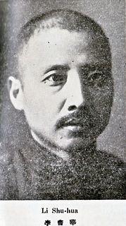 Li Shu-hua