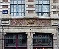 Lille, l' estaminet 4 fils Aymon, 55 rue de la Barre.jpg