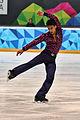 Lillehammer 2016 - Figure Skating Men Short Program - Adrien Bannister 4.jpg