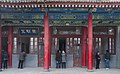 Lintong Xian China Huaqing-Pool-06.jpg