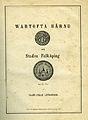 Ljungström, Wartofta härad och Staden Falköping (1877) title page 003.jpg