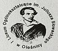 Logo I Liceum Ogólnokształcącego im. Juliusza Słowackiego w Oleśnicy.jpg
