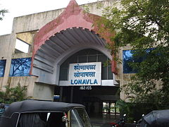 Lonavla railway station - Entrance.jpg