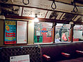 London Underground Standard Stock (interior) - Flickr - James E. Petts.jpg