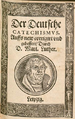 Luther-Catechism-1560-Leipzig.png