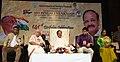 M. Venkaiah Naidu at the 141st Birth Anniversary Celebrations of Shri Pingali Venkaiah, the designer of Indian National Flag.JPG