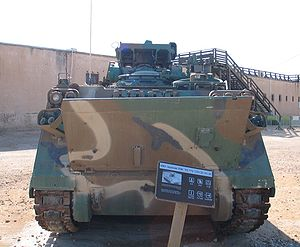 M901 ITV - Image: M901 TOW latrun 1