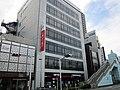 MUFG Bank Sagamihara Branch & Sagamihara Chuo Branch.jpg