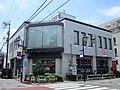 MUFG Bank Seijo Branch & Seijogakuen-Mae Branch.jpg