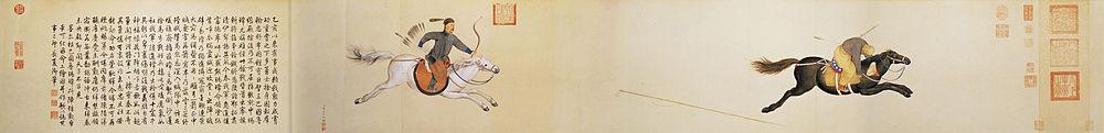 ジュゼッペ・カスティリオーネの画像 p1_21