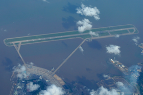 Aéroport international de Macao