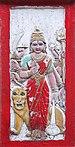Mahakal Temple, Darjeeling 01.jpg
