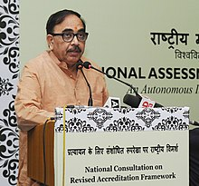 Mahendra Nath Pandey addressing at the inauguration of the 'National Consultation on Revised Accreditation Framework', organised by the National Assessment and Accreditation Council (NAAC), in New Delhi.jpg