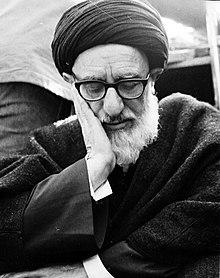 Mahmoud Taleghani 13 January 1979 speech in Tehran University (03).jpg
