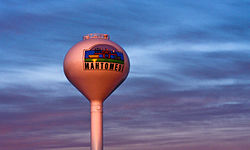 The City of Mahtomedi water tower at sunset.