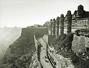 Main entrance & Man Mandir, Gwalior Fort.