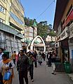 Mall Road - Shimla 2014-05-08 2075-2076.JPG