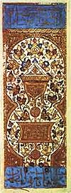 Mamluk playing card 5.jpg