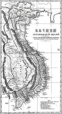 阮朝の位置