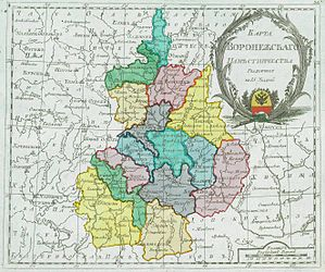 Map of Voronezh Namestnichestvo 1792 (small atlas).jpg